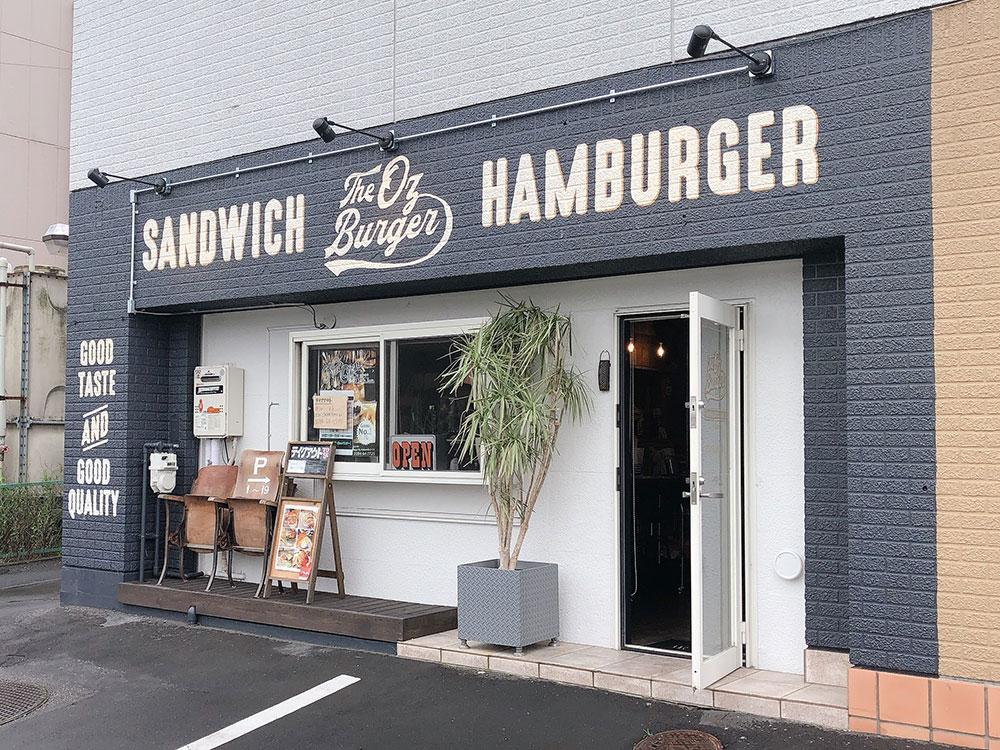 足利 ランチ ハンバーガー「オズバーガー」