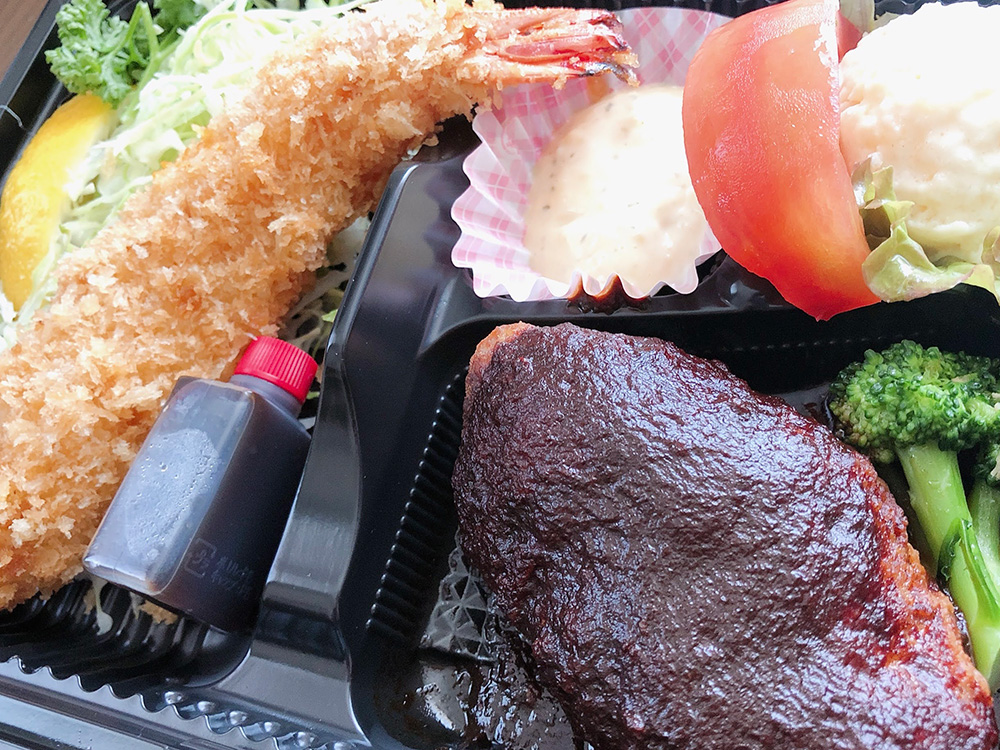 足利 テイクアウト 洋食「レストランゆり中川店」