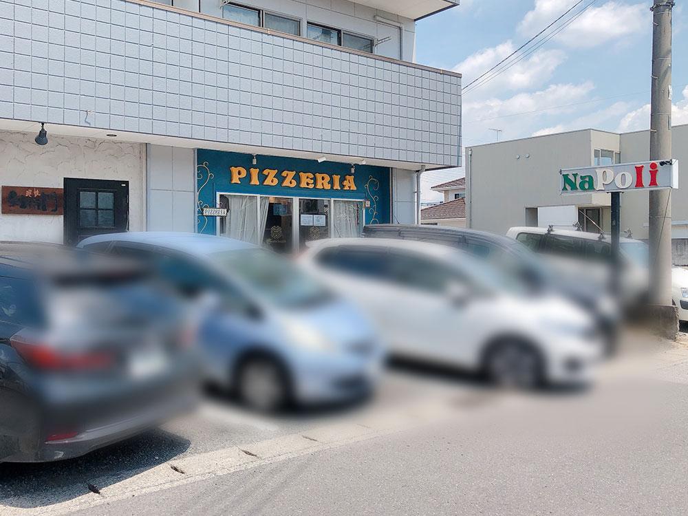 足利 テイクアウト ピザ「ピッツェリア ラジュゥ」