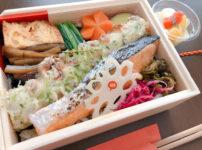 足利 テイクアウト 日本料理「喜千」
