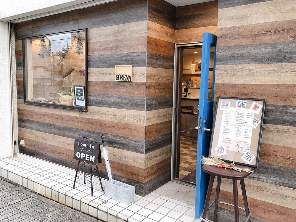 足利 テイクアウト|韓国風カフェ「sorena lab ソレナ ラボ」