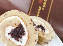 足利 洋菓子・ケーキ「プティフォンティーヌ」