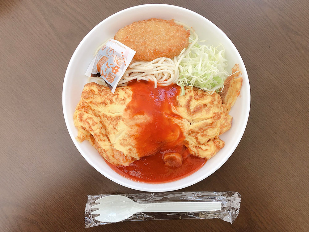 足利 テイクアウト|洋食・お弁当「マイヨール」