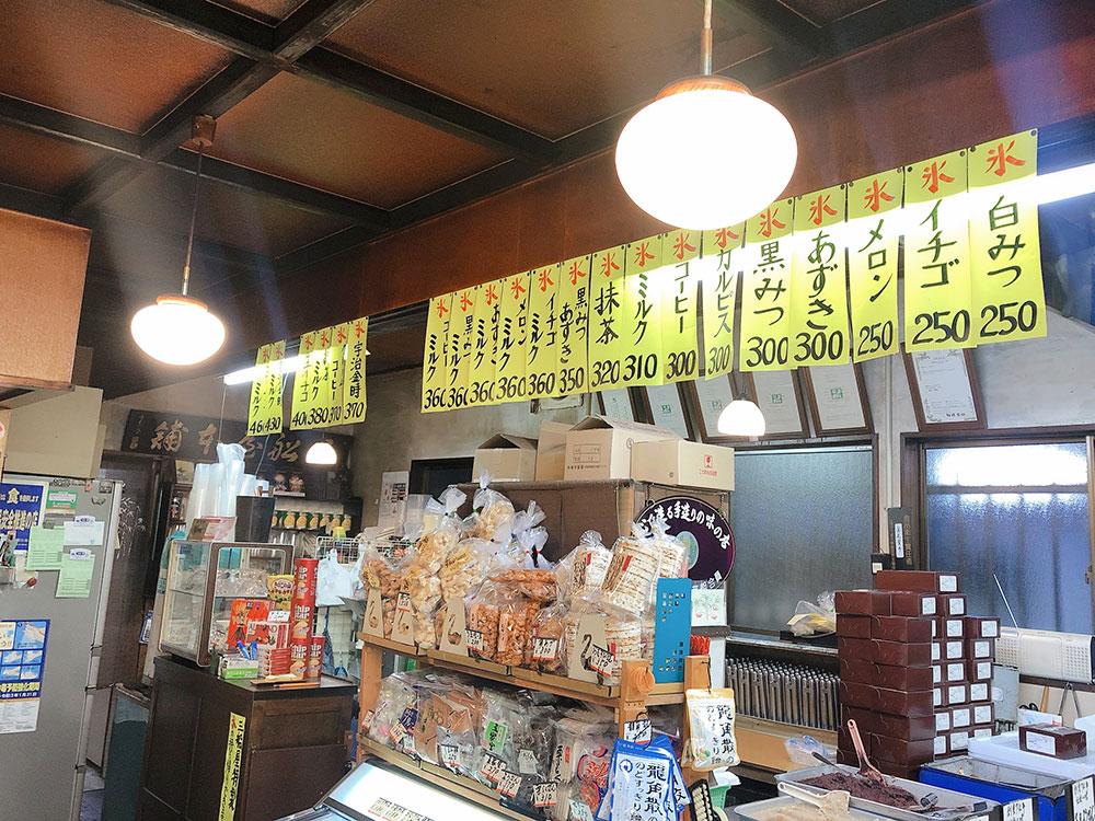 足利 テイクアウト|たい焼き・甘味処「三船屋菓子店」